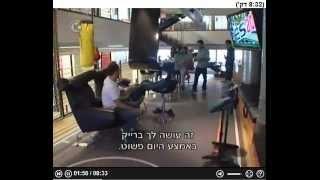 אלי דולב משרדי מקאן אריקסון Eli Dolev McCann Erickson Tel Aviv ערוץ 10