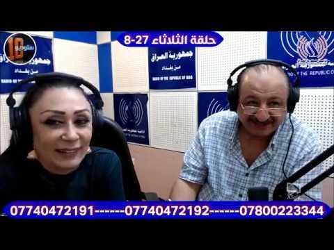 حوار رئيس مجلس الإدارة السيدة ثناء الألوسي في برنامج ستوديو 10 على راديو الجمهورية العراقية من بغداد