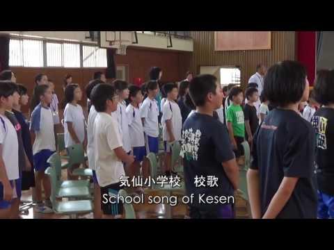 Paul Grabowsky Quartet in schools in Iwate, Japan