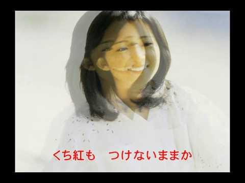木綿のハンカチーフ (歌詞入り ) 歌 太田裕美