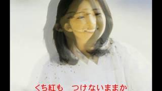 太田裕美 - 木綿のハンカチーフ
