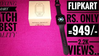 Flipkrt smart watch unboxing