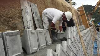 間知ブロック積み工スーパー石屋2