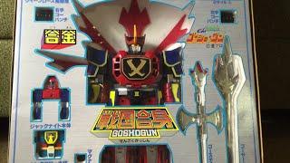 Vintage Toys review Sengoku Majin GoShogun DX by Takatokou oleh the geek biker.