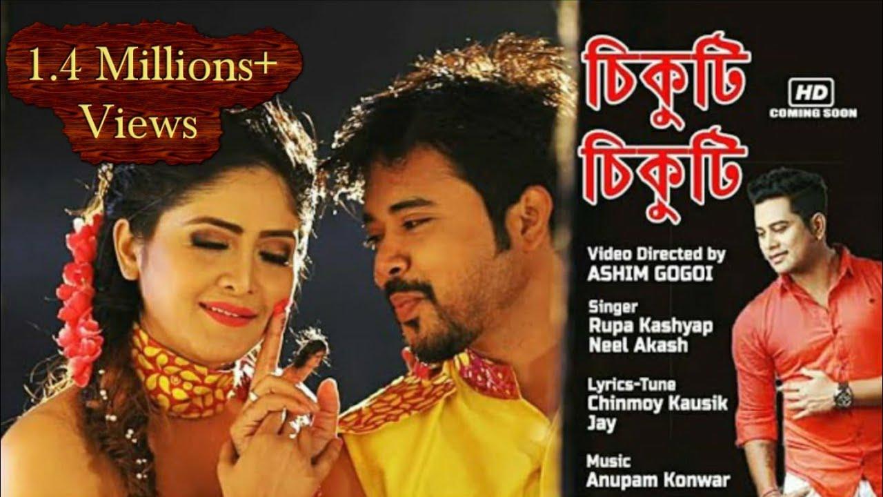 Sikuti Sikuti    Rupali Kashyap    Neel Akash    Full Video    Super Hit Romantic Song 2019