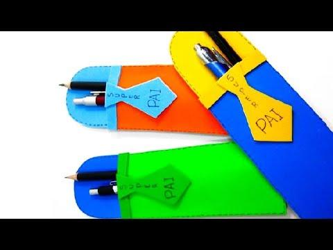 {DIY} Foam Pencil Holder