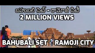 Bahubali Set in Ramoji Film City - Hyderabad