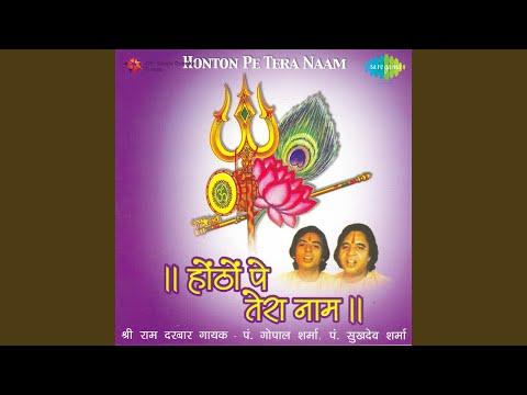 Jane Jane Hai Re Sara Jag Jane Mahima Hanuman Ki With ChorusHanuman Vandana