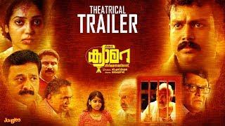 Ningal Camara Nireekshanathil Aanu | Official Trailer | Ranji Paniker,Bhagath,Jayakumar, shaithya