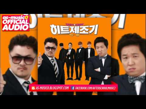 [MP3/DL]Big Byung (빅병) - Ojingeo Doenjang (오징어 된장) (형돈이와 대준이의 히트제조기 Part.2)]