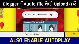 How to upload audio or mp3 file in blogger post | Add autoplay mp3 In blogger