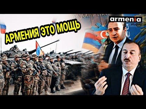 """СЕНСАЦИОННОЕ ПРИЗНАНИЕ: """"Азербайджан проигрывает войну за Карабах"""" – Ариф Мамедов"""