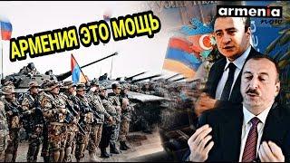 СЕНСАЦИОННОЕ ПРИЗНАНИЕ Азербайджан проигрывает войну за Карабах Ариф Мамедов