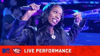 Kash Doll Performs 'Ice Me Out' | Wild 'N Out
