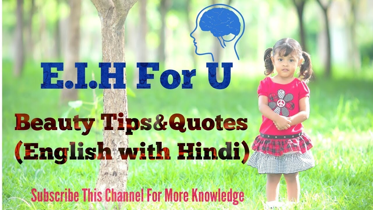 Beauty Tips And Quotes English With Hindi Youtube