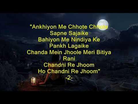 Chandni Re Jhoom - Nauker - Kishore Kumar - Full Karaoke