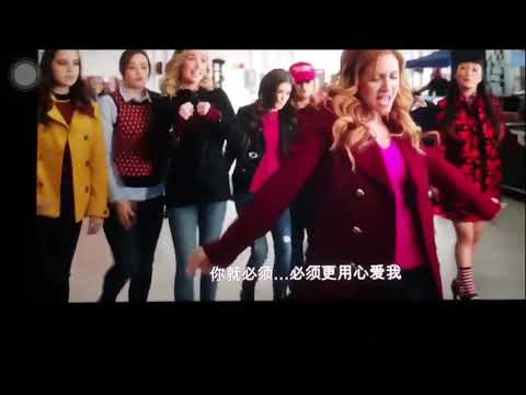 "Pitch Perfect 3  Chloe singing ""Love Me Harder"""