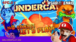 Undercat Gameplay (Chin & Mouse Only)