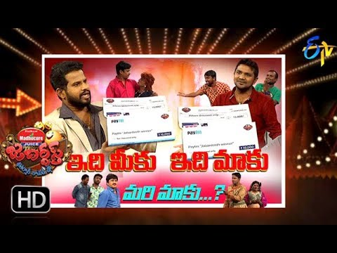 Jabardasth | 26th April 2018 | Full Episode | ETV Telugu