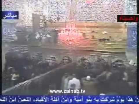 Shrine Of Imam Hussain a.s. - Muharram 1...