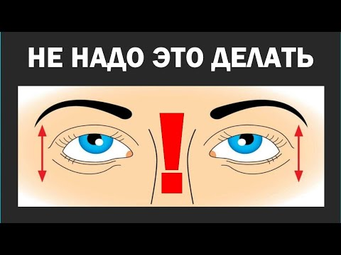 Почему гимнастика для глаз не работает? Комплекс эффективных упражнений для глаз