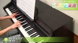 使用した楽譜はコチラ http://www.print-gakufu.com/score/detail/49441...