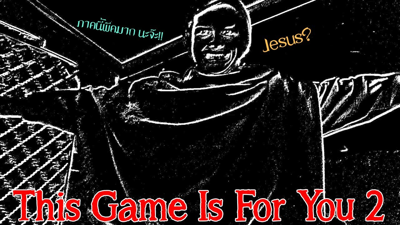 This Game Is For You 2  Horror Game  - เกม(ผี)นี้..จะปั่นประสาทคุณ...โอ้วโน้ววว!