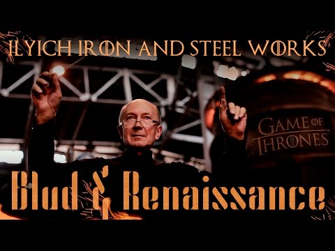 БЛУД & оркестр Ренессанс – Игра престолов