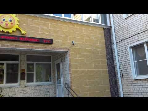 """Продолжение отделки фасада детского сада """"Солнышко,  гибким камнем НКМ в г. Новоалександровске."""