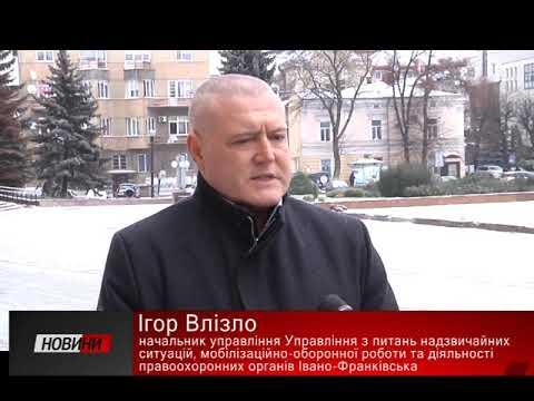 Третя Студія: Вже традиційно в Івано-Франківську запрацювали денні пункти обігріву