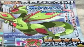 Secret Unreleased Pokemon Mega Flygon Confirmed