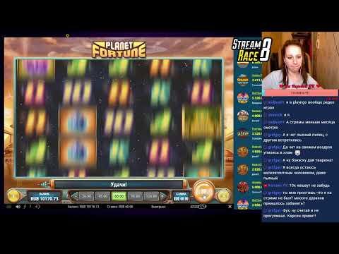 Казино играть онлайн гонки лохотрон интнернет-казино