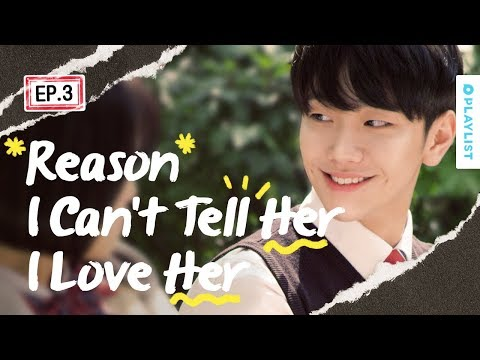 The Reason I Can't Tell Her About My Feelings | Want More 19 | EP.03 (Click CC for ENG sub)