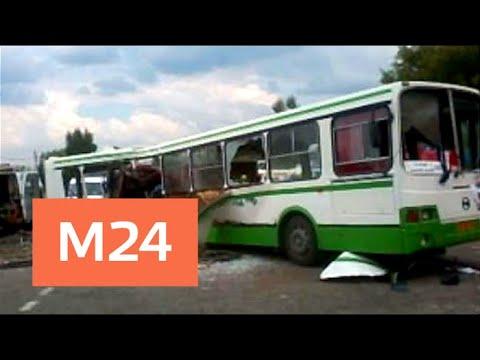Полицейские выдвинули предварительную версию аварии на Киевском шоссе - Москва 24