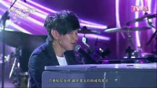 JJ Lin 林俊傑 - She Says & Practice Love