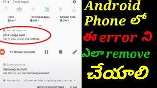 How to remove Data usage limit warning from any androind mobile