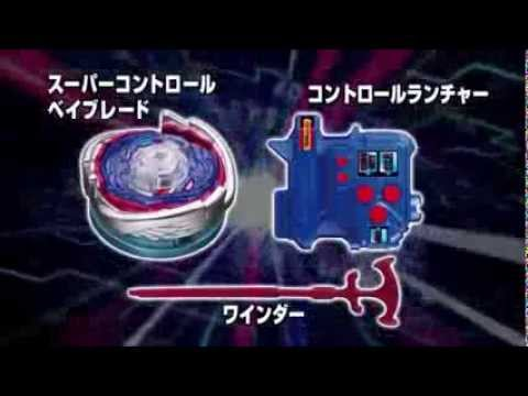 Beyblade Metal Fury 4D System - TV Toy Commercial - TV Ad ...