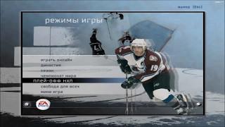 NHL 2008 PC.Gameplay.