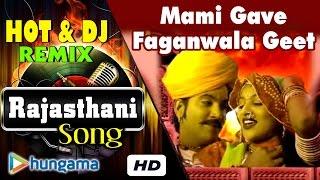 Rajasthani Holi Folk Songs - Mami Gave Faganwala Geet - Pemal Udik Rang Ra Mahal Mein