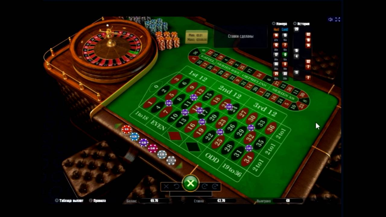 roulette with track автомат