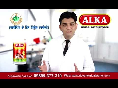 Alka Herbal Toothpowder and Toothpaste