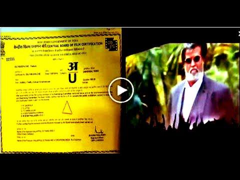 Kabali Movie Tamil Version Piracy Leaked...
