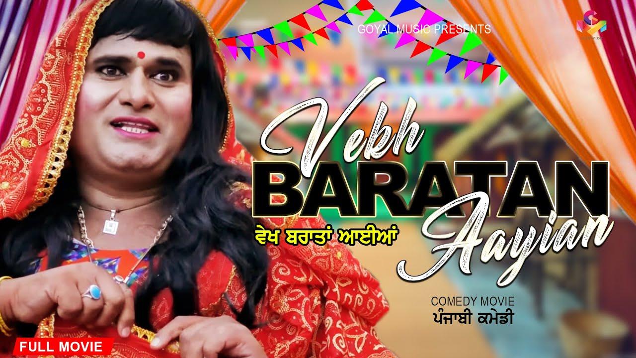 New Punjabi Movie 2017 Vekh Baraatan Aayian Punjabi Full Movies 2017 New Punjabi Films