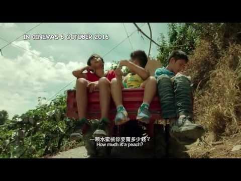 只要我長大 Lokah Laqi Malaysia Official Trailer