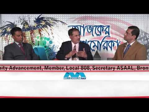 Ajker America : Millennium TV USA, Bangla Talk Show, Part : 276, 06-2016