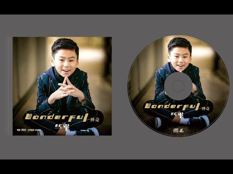 Emiliano Cyrus | EC一平 _ Wonderful 神奇 _ (9-Year-Old _3rd Single_1st English Single)