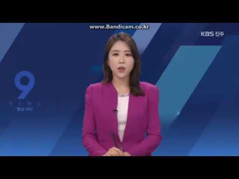 KAI     (KBS)
