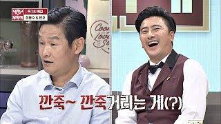'先 국보' 최용수(Choi yong soo) vs '後 국보' 안정환(An jung hwan), 끝나지 않은 폭로전♨ 냉장고를 부탁해 185회