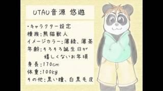 UTAU音源「悠遊」を頒布します。 ダウンロードは↓こちらから。 http://s...