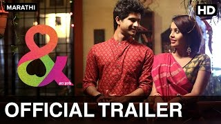 & Jara Hatke Official Trailer with Subtitle | Mrinal Kulkarni, Indraneil Sengupta, Siddharth Menon